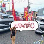 人気のスライドドア車!!勢揃い!!木更津市の軽自動車専門店ロータスイシヤマ