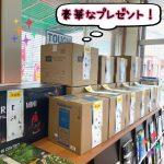 豪華なプレゼントやってます!!木更津市の軽自動車専門店ロータスイシヤマ