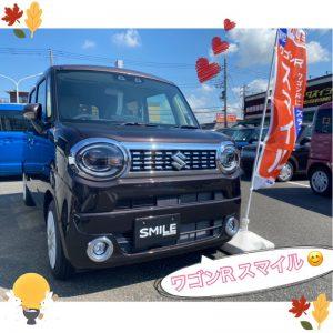新型!ワゴンR スマイル 木更津市の軽自動車専門店ロータスイシヤマ
